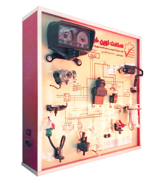 تابلوی موتور انژکتوری